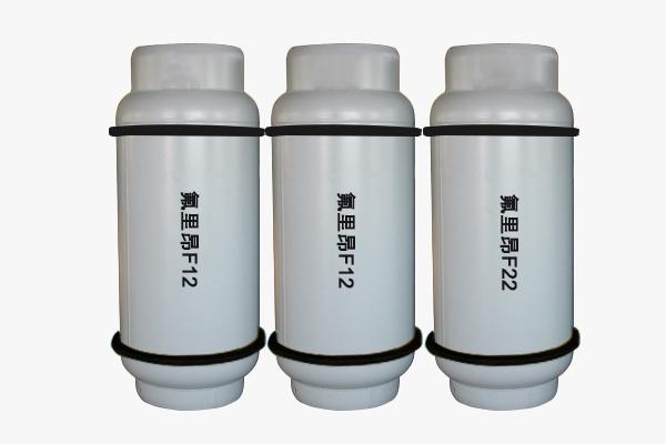 Liquid Freon Cylinder