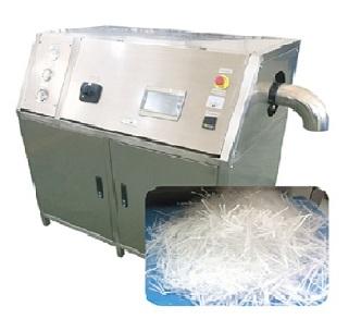 Single Head Granular Dry Ice Machine